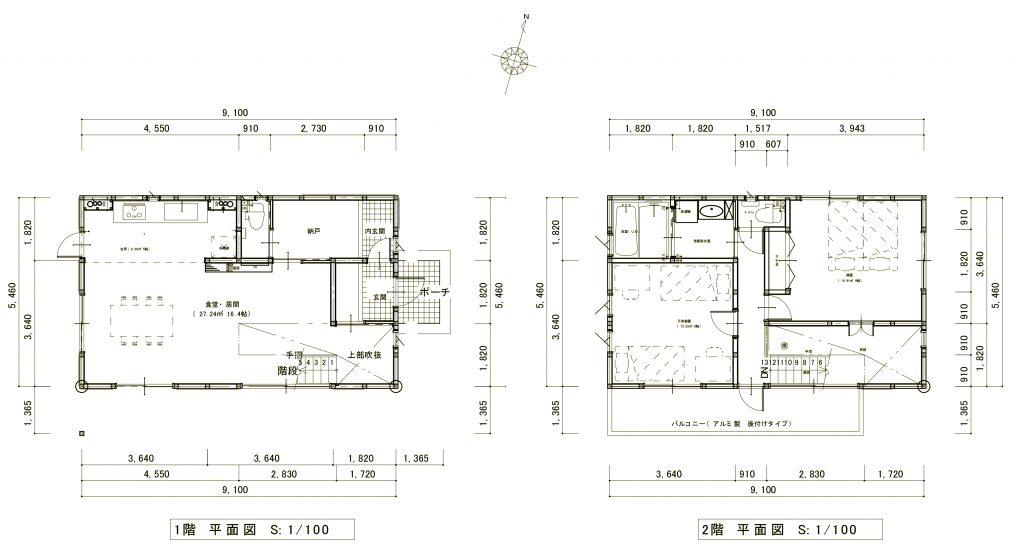 建築実例01